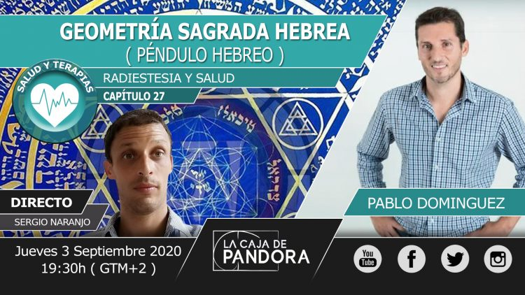 Pablo Domínguez – GEOMETRIA SAGRADA HEBREA
